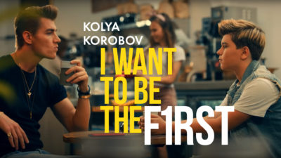 Kolya Korobov – I Want To Be The First (Official Music Video)